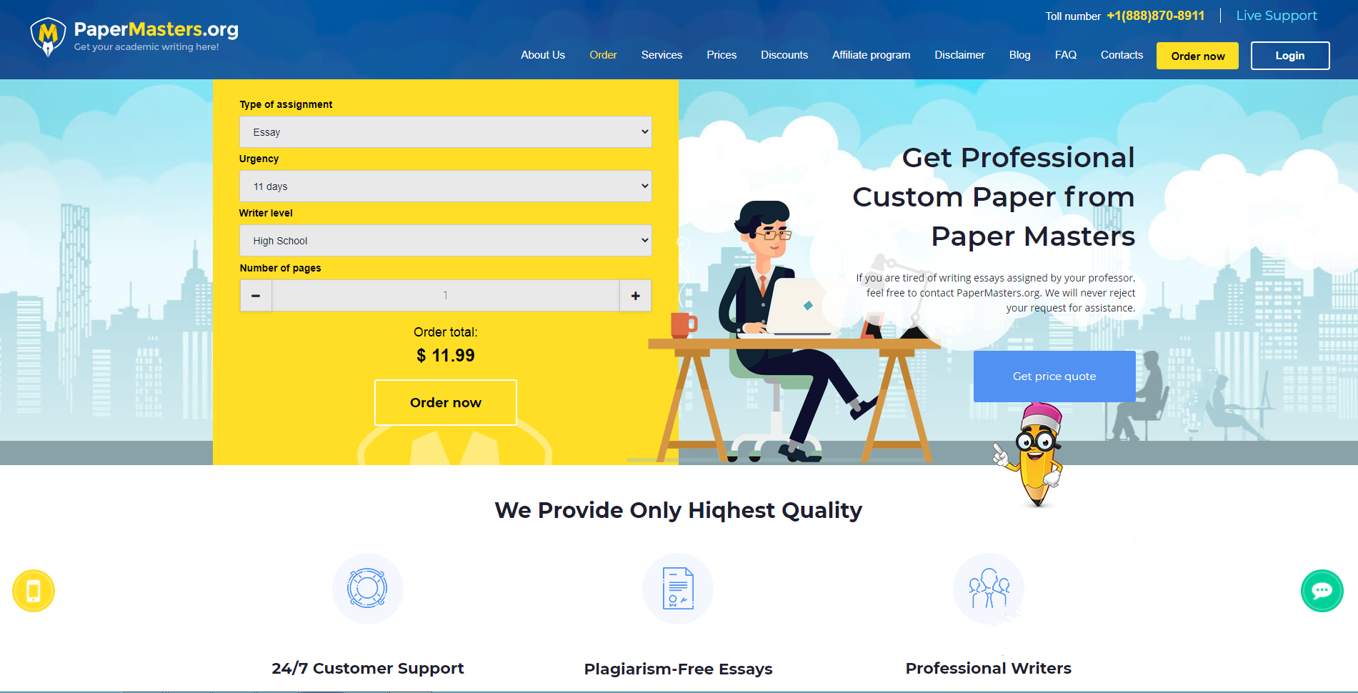 Papermasters.org Review